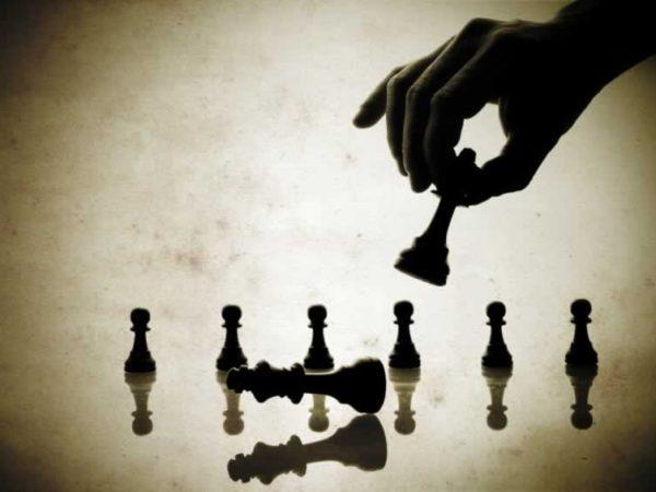 Estrategia: conceptos y definiciones generales