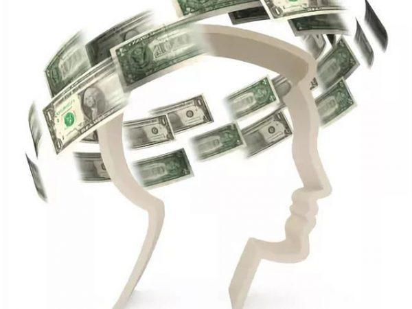La Psicología del Dinero